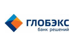 Банк «Глобэкс» открыл новый офис в Ростове-на-Дону