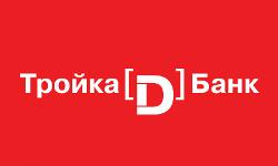 Тройка-Д Банк понизил ставки по вкладам в рублях