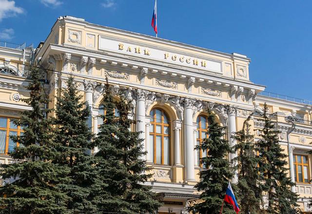 Центробанк объявил конкурс на бренд и логотип российской платежной карты