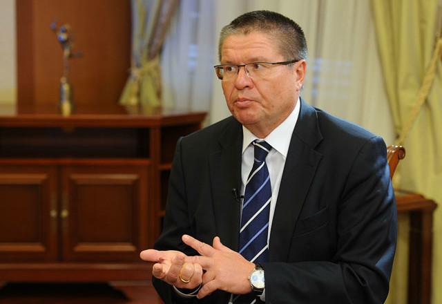 Улюкаев: падение ВВП в 2015 году не превысит 3%