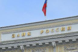 ЦБ устроил «чёрный понедельник» для трёх российских банков