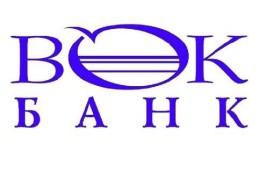 Вокбанк понизил ставки по вкладу «Валютный»