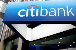 Ситибанк снизил ставки по кредитам