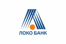 Локо-Банк ввел ипотеку с господдержкой