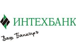 Интехбанк понизил ставки по вкладам, привлекаемым в рублях