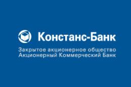 Констанс-Банк ввел сезонный вклад «Юбилейный»