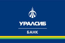 Банк «Уралсиб» изменил условия по автокредитованию