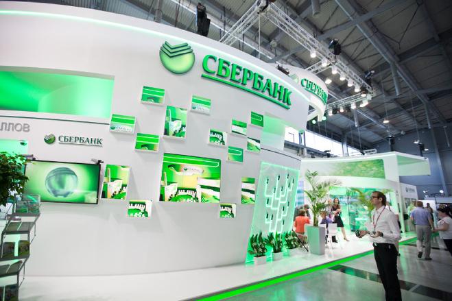 Программа для начинающих предпринимателей от Сбербанка России