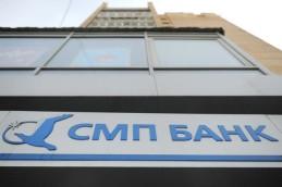 «СМП-банк» по итогам 2014 года потерял 49 млрд рублей