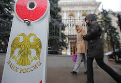 Резервы России выросли на 3 миллиарда долларов