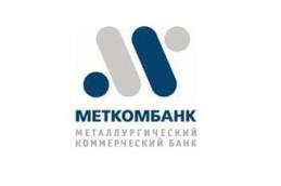 Меткомбанк запустил государственную программу льготного автокредитования