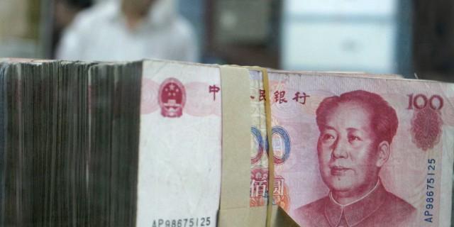 Власти Китая упростят конвертацию юаня