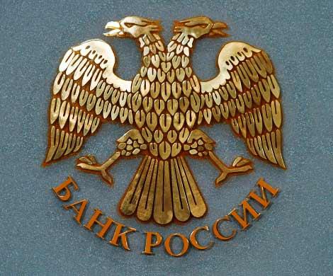 ЦБ повысил курс доллара до 50,36 рубля