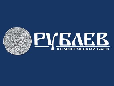 Банк «Рублев» снизил ставки по вкладам в рублях