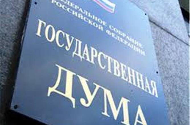 Госдума разрешила платить первый взнос по ипотеке средствами маткапитала