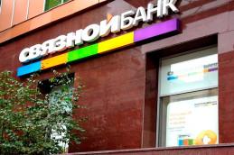 Оздоровлением «Связного банка» займется банк «Ренессанс кредит»