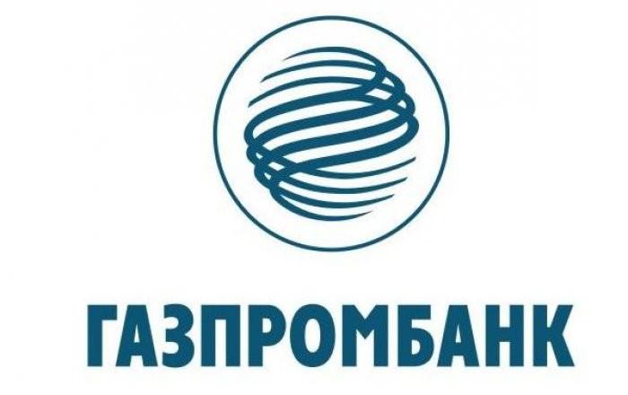 Газпромбанк получил 38,4 млрд рублей из ФНБ