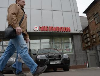Владельцев Мособлбанка могут обвинить в хищении более 70 млрд рублей