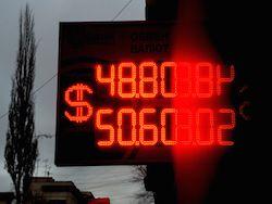Официальный курс доллара упал к 49 рублям