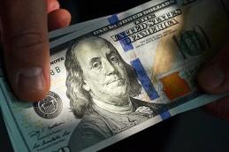 Доллар подорожал до 53 рублей, евро — до 58 рублей