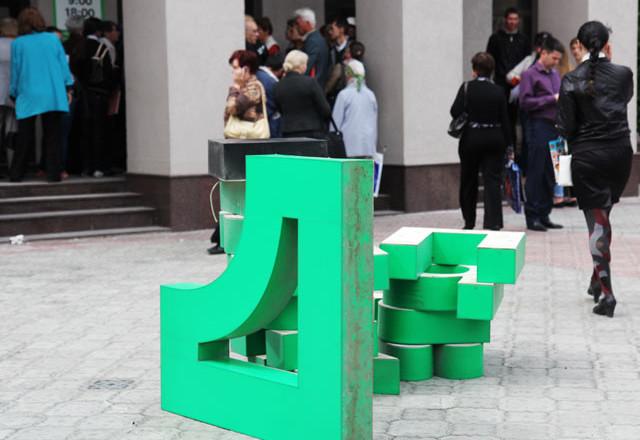 В Крыму по искам юрлиц арестовано свыше 300 объектов недвижимости украинских банков
