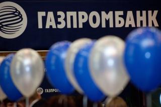 Убыток «Газпромбанка» вырос в I кв. до 4,2 млрд руб.