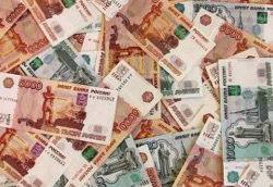 Мощный отток капитала из России