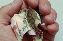 Доллар поднялся выше 55 рублей впервые с апреля