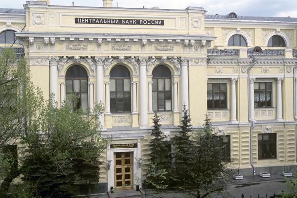 АСВ в сентябре возьмет кредит у Центробанка