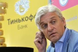 «Тинькофф Банк» впервые за пять лет закончил квартал с убытками