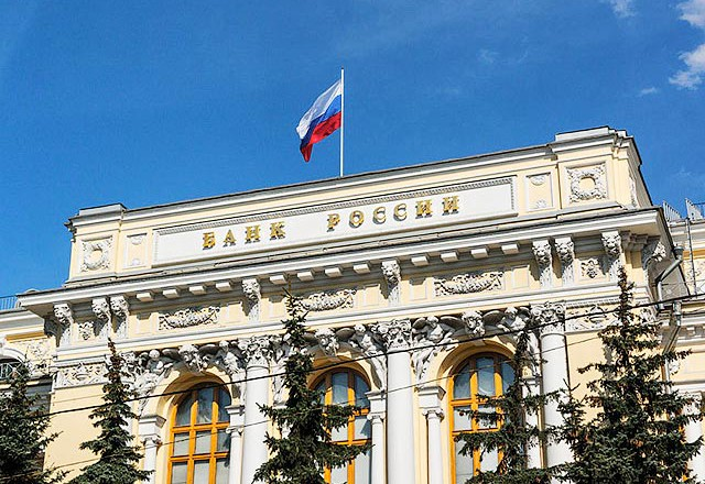 Центробанк лишил лицензии очередные два банка и одну НКО