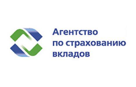 АСВ выплатит вкладчикам 3-х банков 14 млрд руб.
