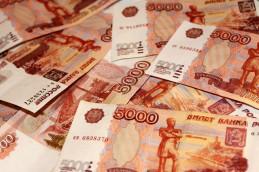 Подразделение «Альфа-Групп» поможет банкам работать с проблемными корпоративными долгами