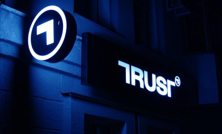 Бывшего топ-менеджера банка «Траст» обвинили в хищении