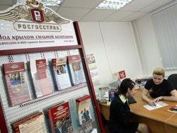 ФАС пообещала скорое возвращение «Росгосстраха» на рынок ОСАГО
