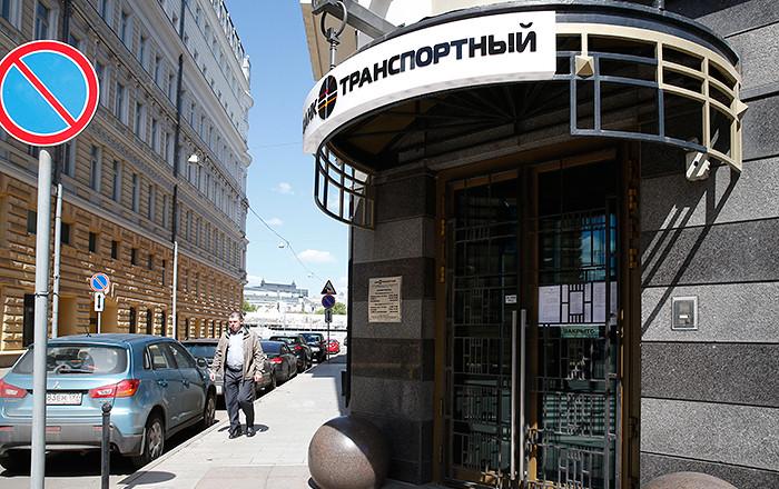 «Дыра» в капитале банка «Транспортный» составила 21,4 млрд рублей