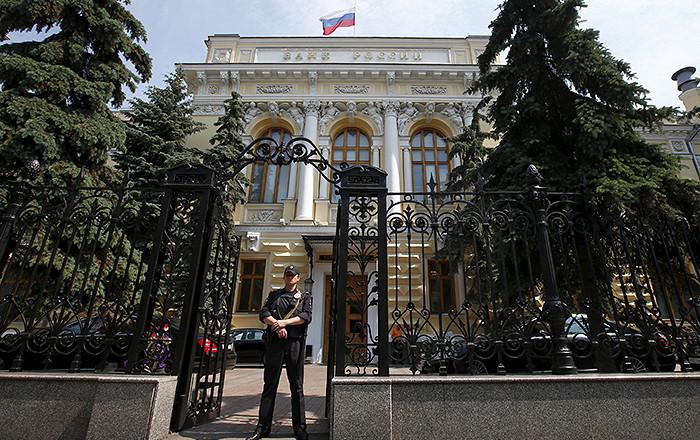 Банк России прокомментировал ситуацию с кризисом в Китае