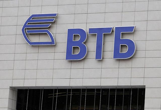 ВТБ получил доступ к торгам на рынке облигаций Китая