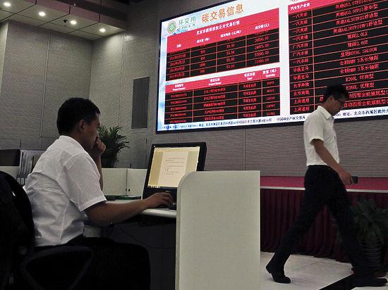 Эксперт: Китайские проблемы могут перекатиться на российские фондовые биржи