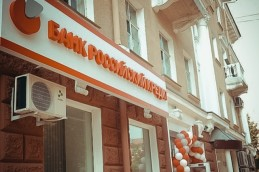 Дыра в капитале «Российского кредита» — 50 млрд руб.