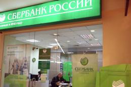 Сбербанк лидирует в снижении на Московской бирже из-за слабого рубля
