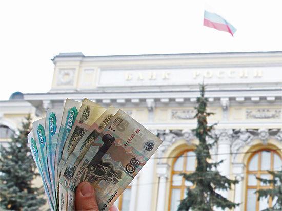 ЦБ испугался обвала рубля, прекратил скупку валюты