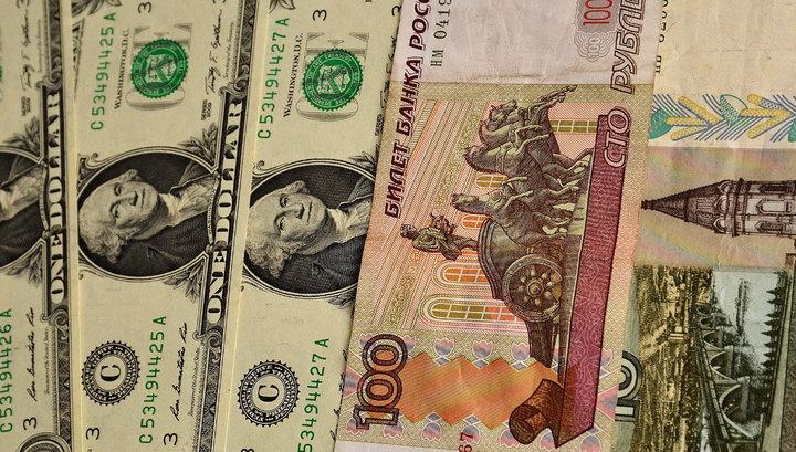 Центробанк повысил официальные курсы рубля к доллару и евро