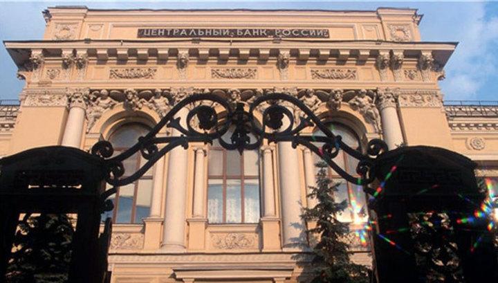 ЦБ немного понизил официальный рубль