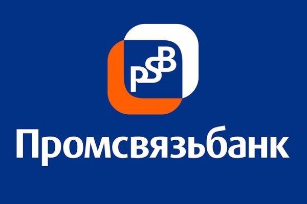 Промсвязьбанк нарастил долю в банке «Возрождение» до 9,8%