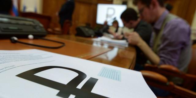 Рубль укрепился к доллару и евро