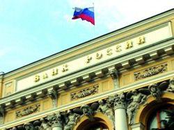 ЦБ повысил официальные курсы доллара и евро на вторник