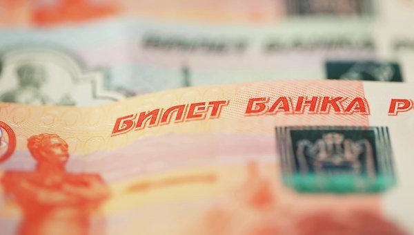 Более 2 тысяч тульских предприятий МСБ получили господдержку в 2015 г