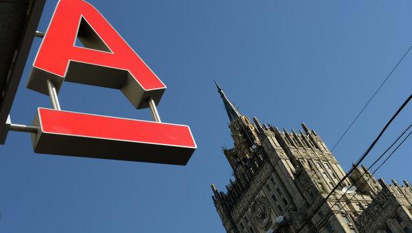 Альфа-банк отказывается от иска к «Уралвагонзаводу»