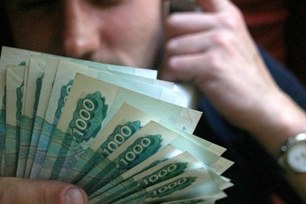 Центробанк закрыл около 200 микрофинансовых организаций